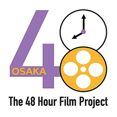 OSAKA 48 Hour Film Project